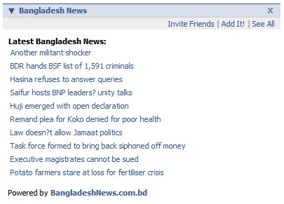 Bangladesh News Facebook App