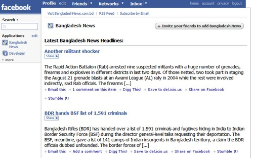 Facebook App: Bangladesh News